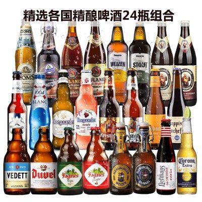 比利時進口啤酒德國啤酒白熊柏龍福佳科羅娜羅斯福精釀啤酒24瓶組合