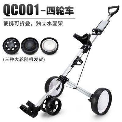 高爾夫可折疊球包車 三輪車四輪車手拉車手推車