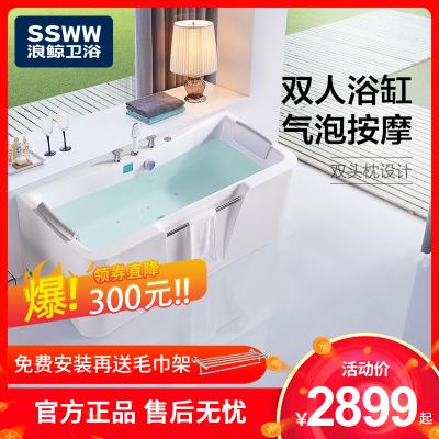 ssww浪鯨衛浴成人普通浴缸家用浴室亞克力泡澡簡約浴盆浴缸1.6米E6103