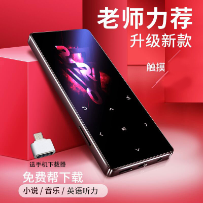 UnisCom x3 4G黑色 无损mp3音乐播放器 有屏mp4触摸 金属插卡 便携随身听 学生电子书小说 英语听力