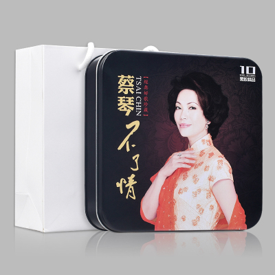 正版 民歌蔡琴cd光盤黑膠唱片經典歌曲老歌珍藏專輯汽車載cd碟片