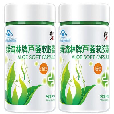 修正 綠森林牌蘆薈軟膠囊通便排毒者可搭潤腸清腸排宿便腸潤茶 90粒*2瓶