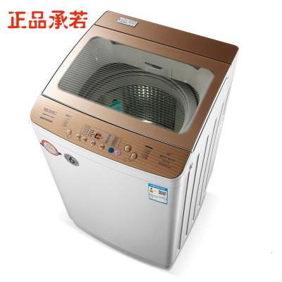 长虹洗衣机长虹10/12KG全自动洗衣机家用波轮大小型容量热烘干7.5公斤洗脱甩