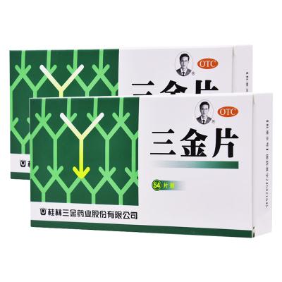3盒装/低至25元】桂林三金 三金片54片/盒 小便短赤淋沥涩痛下焦湿热尿路感染