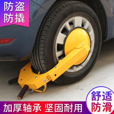 趣行 加厚盘式车轮锁 汽车轮胎锁 锁车器 越野车私家车轿车防盗锁