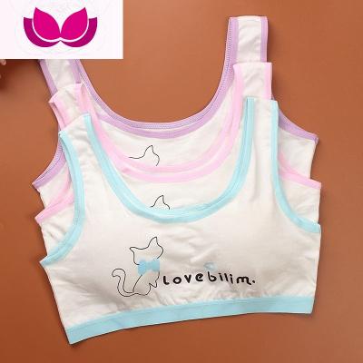 背心小女生9純棉15兒童13女童期8-12歲育裹胸中大童學生內衣