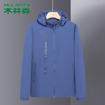 木林森(MULINSEN)秋季冰絲衣情侶大碼短款薄款外套透氣防曬皮膚風衣 戶外風衣