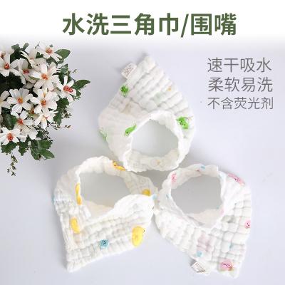 睿智媽媽(witmoms)【3條裝】三角巾口水巾圍嘴六層全棉紗布頭巾