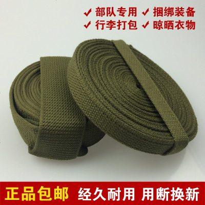 正品配发3543厂背包带背包绳07编织带一套打包绳户外绳军绿军训