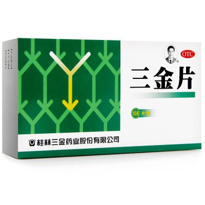 桂林三金片 108片 清熱解毒利濕 用于下焦濕熱所致的小便短赤淋瀝澀痛