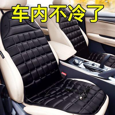 琪睿汽车加热坐垫秋冬季12V电热按摩腰垫通用车用电加热车载座垫