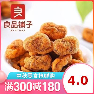 良品鋪子-怪味胡豆120g重慶特產怪味蠶豆零食小吃食品