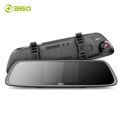 360 行車記錄儀M301標準升級版 后視鏡前后雙錄手機wifi互聯高清夜視倒車影像停車監控(后拉鏡頭需單獨購買)