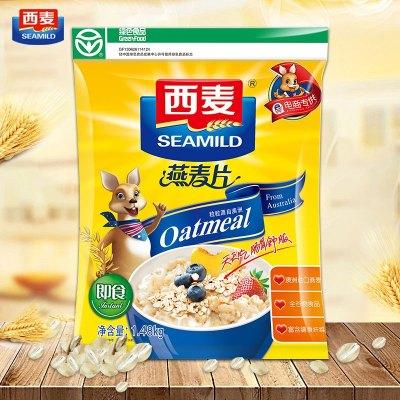 西麦纯燕麦片1480g袋装原味即食免煮冲饮营养谷物早餐不添加蔗糖