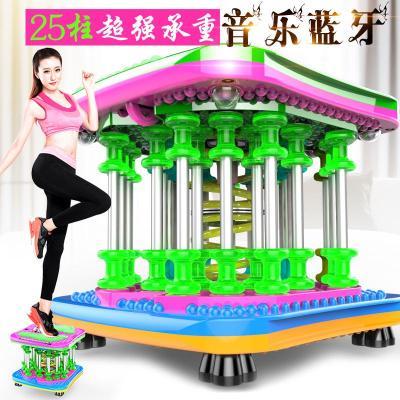 闪电客扭腰盘跳舞机扭腰机瘦腰家用机女扭腰器健身器材扭扭乐