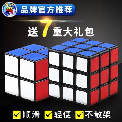 3阶三阶2二4四5五阶宝石彩色魔方专业比赛初学者益智减压玩具