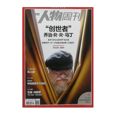 《南方人物周刊》时尚杂志2019年5月 15期