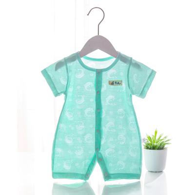 wua.wua嬰兒衣服新生兒嬰兒連體衣寶寶輕薄透氣夏季短袖哈衣爬爬服