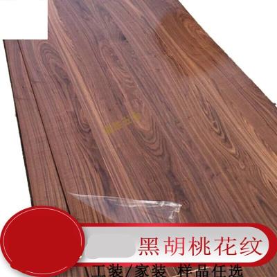 黑胡桃免漆木饰面板科定板kd板饰面板装饰板贴面板护墙板仿科定板