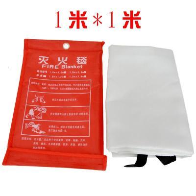 灭火毯1米1.5米防火消防毯玻璃纤维布车用家庭厨房加油站