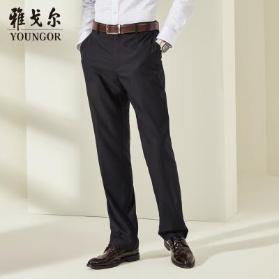 Youngor/雅戈爾 褲子男 2020春季 西褲男 正裝褲 長褲男 商務休閑 藏青
