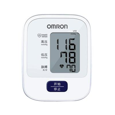 欧姆龙(OMRON)电子血压计 U19 家用上臂式全自动智能加压血压仪 精准电子血压测量仪