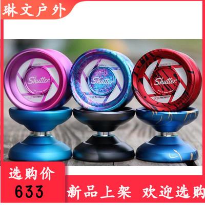 順豐 美國YYF shutter 快 悠悠球 溜溜球 1A 3A 5A 美牌商品有多個顏色,尺寸,規格,拍下