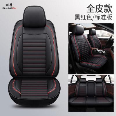 尚樸汽車坐墊四季全包圍皮座套2020新款座椅套夏季冰絲全包座墊 BK黑紅色全皮【五座】全包標準版