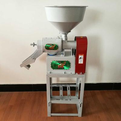 小型家用碾米机全自动多功能打米机大米稻谷脱壳剥壳机玉米去皮机 碾米机白色(不含电机)