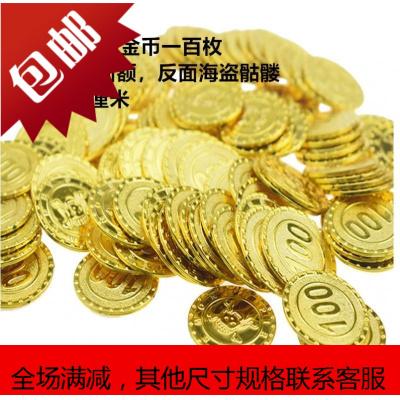 海盗寻宝藏假银币金币玩具代钱币游戏筹码挖掘道具装饰