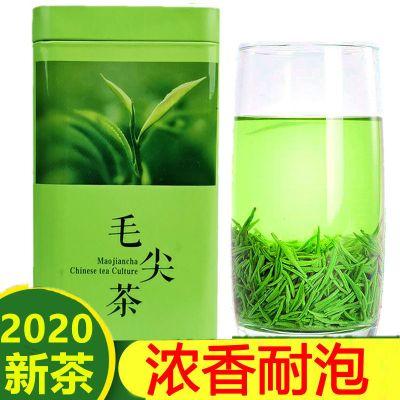 茶葉2020新綠茶濃香耐泡信陽春茶毛尖250克