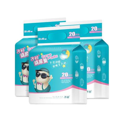 子初隔尿垫20片/包*3防水透气新生儿床单儿童床垫