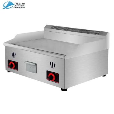 飛天鼠(FTIANSHU) 商用扒爐 718燃氣臺灣手抓餅機器 燃氣扒爐商用 魷魚銅鑼燒機 鐵板燒商用設備