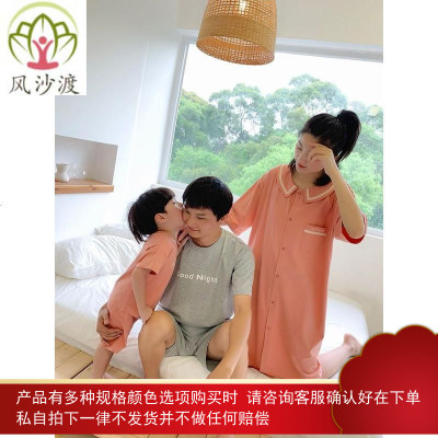 ivan家亲子装夏装洋气一家三口睡衣母子装父子装家居服潮图片件数为展示