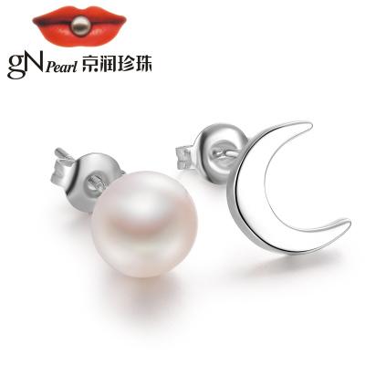 京潤珍珠 月亮耳釘淡水珍珠耳釘7-8mm 饅頭形白色時尚簡約
