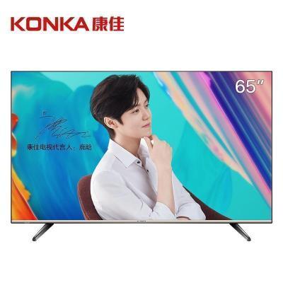 康佳(KONKA) LED65P7 65英寸 护眼防蓝光 HDR 4K超高清 智能网络 LED液晶平板电视机
