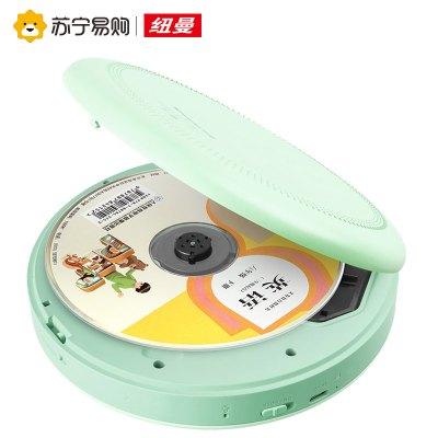 紐曼CD-L560 DVD播放機藍牙cd碟片機英語學習機L560便攜式隨身聽小學生初中生家用插卡U盤光碟 復讀機 綠色