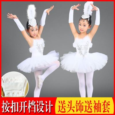 六一儿童芭蕾舞裙纱裙女童吊带小天鹅舞蹈演出服白纱裙表演蓬蓬裙