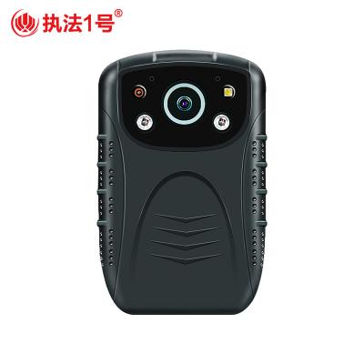執法1號DSJ-V6執法記錄儀高清紅外夜視便攜式小型攝像機現場拍攝執法儀隨身攜帶內置16GB內存