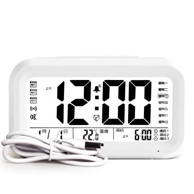 北極星(POLARIS)靜音夜光鐘表語音報時小鬧鐘智能貪睡懶人充電床頭臺鐘時尚學生電子創意兒童音樂鬧表LED液晶座鐘