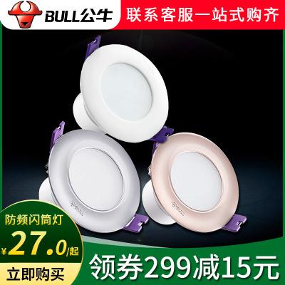 bull公牛LED筒燈3.5w暖白3寸防霧照明燈筒燈牛眼燈暖白3000K簡約現代百搭風格