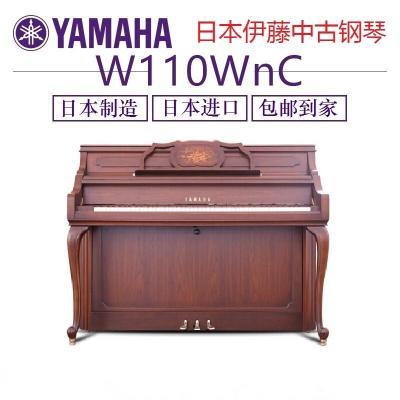 二手A+雅馬哈鋼琴YAMAHA M2L101 W100 W110 YF1 W110WnC1994-1997年 桃花芯木色