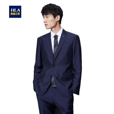 HLA海澜之家平驳领时尚西服套装挺括简洁套西男HTXAD3E063A