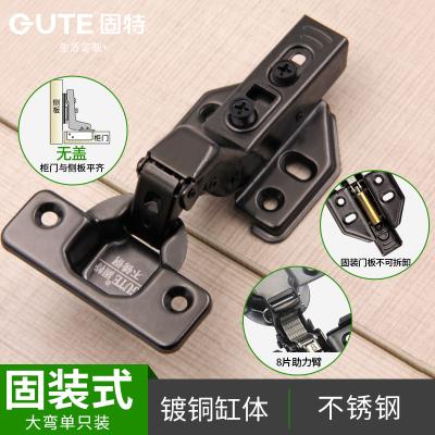 固特(GUTE) 黑色鉸鏈二段力彈簧鉸鏈阻尼緩沖櫥柜門衣柜飛機合頁煙斗鉸鏈 H823固裝無蓋(不銹鋼)