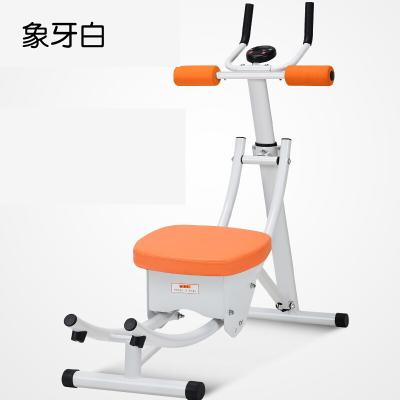因樂思(YINLESI)家用美腰機收腹機室內懶人運動瘦腰健腹器減肚子美腹過山車滑翔機