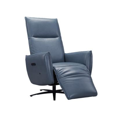 科智乐全真牛皮沙发椅COSEY Ⅱ 玄蓝