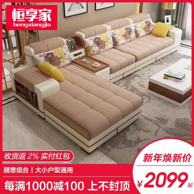 狄图 沙发 简约现代可拆洗大小户型布艺沙发实木转角客厅成套家具 SF665