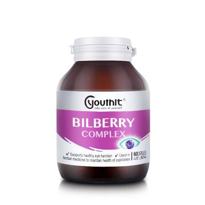 YOUTHIT 澳洲優思益藍莓葉黃素復合軟膠囊緩解視疲勞 保健品60粒/瓶 瓶裝