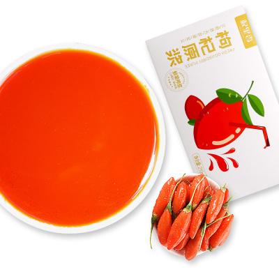 杞里香(QiLiXiang) 紅枸杞原漿30ml*7瓶 寧夏中寧 紅枸杞干枸杞汁