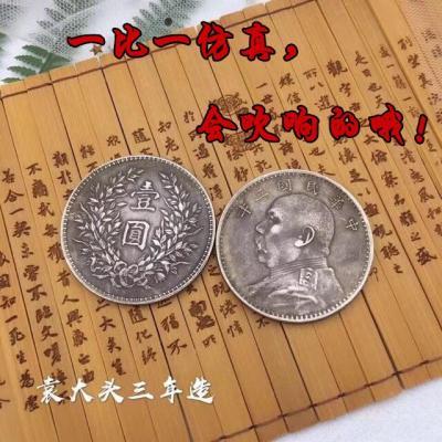 純銀袁大頭銀元銀幣復刻光緒龍洋英國銀元袁大頭純銀銀幣仿古元寶